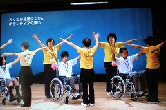 車椅子レクダンス普及会高岡支部「矢車草の会」