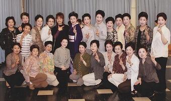 うしお新舞踊研究会