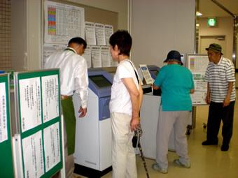 JCHO高岡ふしき病院ボランティアグループ